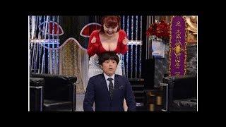 """今夜放送「有吉反省会」は""""豊満""""祭り!バカリズムの頭上にHカップがドーン!!1/2"""