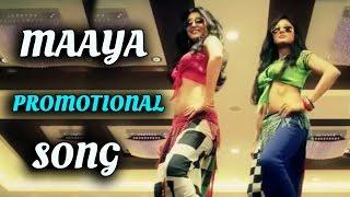 Maaya Promotional Song - Harshavardhan Rane, Neelakanta, Avanthika