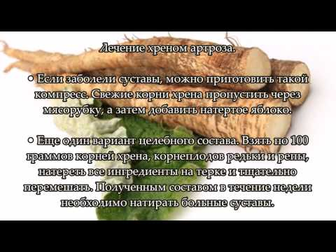 Препарат от простатита д