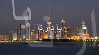تحميل و مشاهدة طارق الصقيهي - يادارنا يا دار 2012 MP3