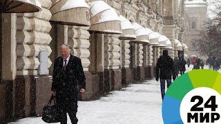 Москва «пожелтела» из-за сильного ветра - МИР 24