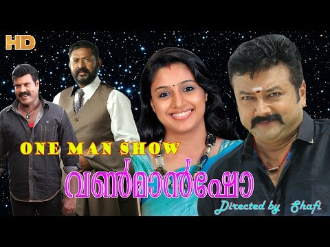One Man Show malayalam full movie | jayaram Samyuktha Varma movie | comedy movie | upload 2016