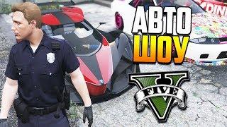 АВТО-ШОУ! Офицер из внутренних дел! | GTA 5 RP (FiveM)