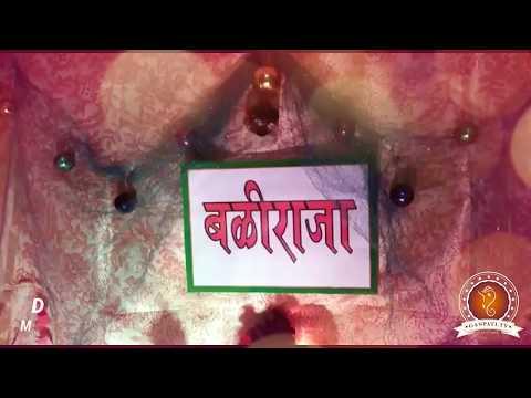 Deepak Raut Home Ganpati Decoration Video