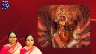 Ayigirinandini By Bombay Sisters