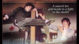 Два дракона против тигра  (боевые искусства 1975 год)
