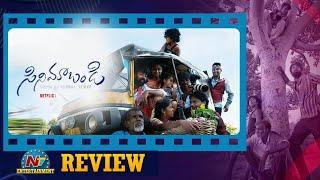 Cinema Bandi Review   Praveen Kandregula   NTV ENT