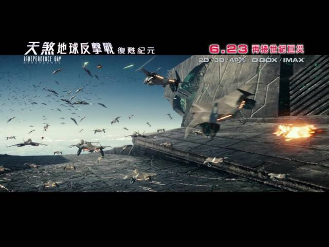 Independence Day: Resurgence - Chinese TV Spot