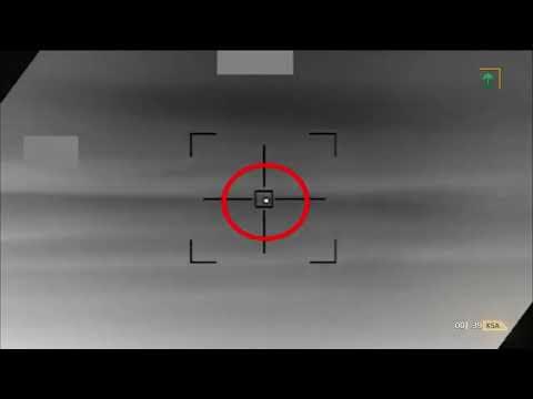 التحالف: الدفاعات الجوية تعترض وتدمر طائرة