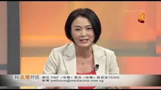 和总理对话 National Conversation with PM Lee, Ch8 - 23Sep2012