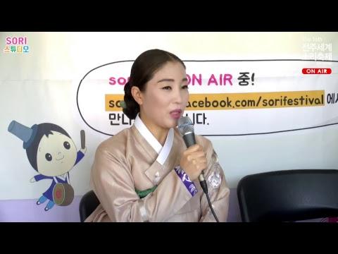 Sori 스튜디오/ 박지윤 명창 인터뷰