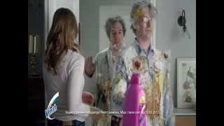 Реклама Vanish