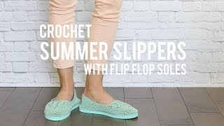 How To Crochet Easy Slippers With Flip Flop Soles- Free Pattern + Beginner Tutorial