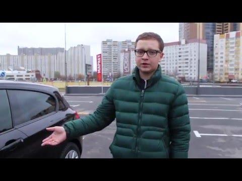 Как проходит осмотр автомобиля перед оформлением полиса КАСКО?
