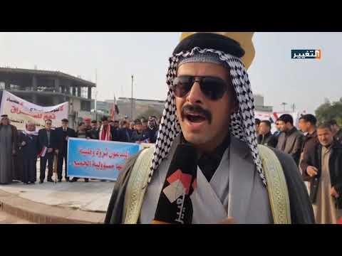 شاهد بالفيديو.. كربلاء .. احتجاجات تطالب بكشف الجهة المتورطة باغتيال الكاتب علاء مشذوب