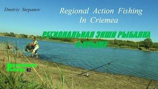 Рыбалка в севастополь село орлиное индекс
