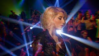 Tamáska Gabi   Bárhol   Official Music Video