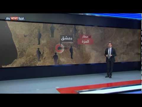 الجيش الحر يركز ضرباته لمطارات سوريا الحربية