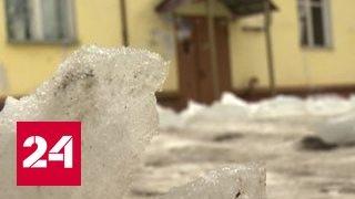 СК РФ проводит проверку, или Кто виноват, что с крыш снег падает?