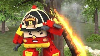 Робокары - Рой и пожарная безопасность - Берегись молнии + Огонь, который нельзя потушить водой