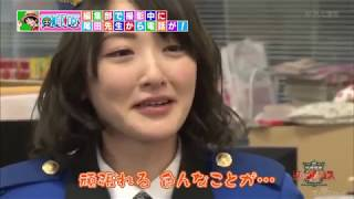 生駒ちゃん号泣!ワンピース作者、尾田栄一郎と・・・
