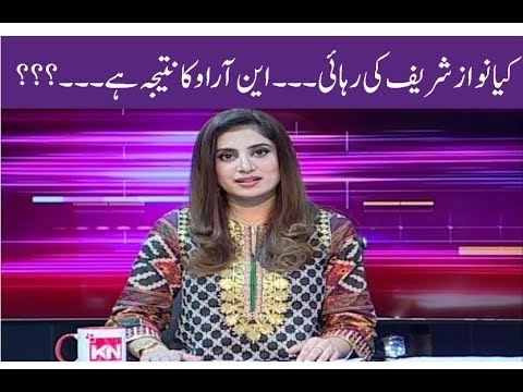 Debate On News 19 September 2018 | Kohenoor News Pakistan