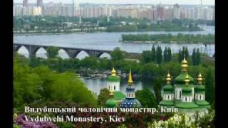 Боже великий, єдиний, нам Україну храни - Хор Верьовки