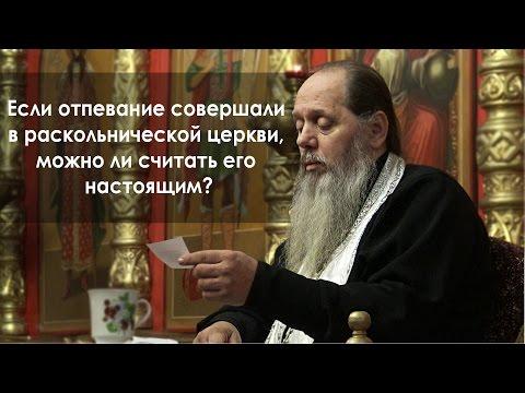 Церковь в петровском раменский
