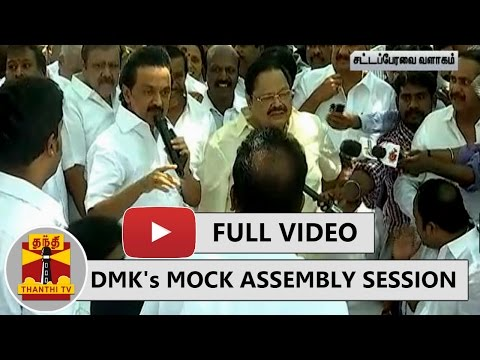 Suspended-DMK-Members-hold-Mock-Assembly-Session-Full-Video-Thanthi-TV