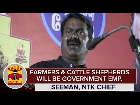 Farmers-and-Cattle-Shepherds-will-be-Government-Employees-if-NTM-comes-to-Power--Seeman