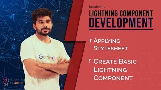 Lightning Component Development - Applying Stylesheet, Create Basic Lightning Component