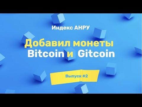 Transzfer pénzt a hitelkártyáról a bitcoinbe
