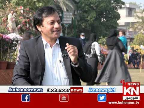 Program Shikayat 13 Dec 2020 | Kohenoor News Pakistan