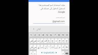 طريقة عمل جيميل Gmail عن طريق الموبايل الهاتف  How Can You Work Gmail  Account