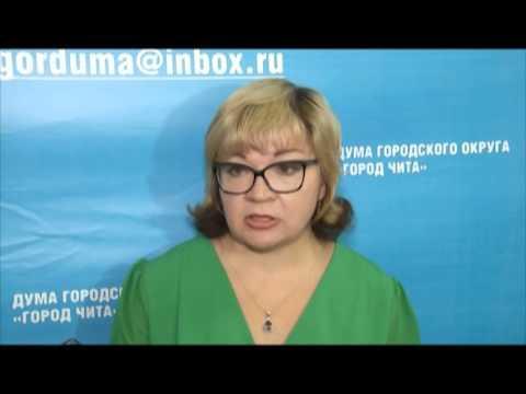 Вестник городской Думы. Выпуск 24 декабря