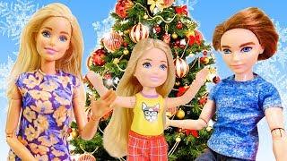 Видео про Барби. Челси приснились подарки на Новый Год!