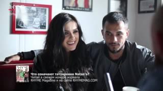 Лена Темникова сняла совместное видео с Natan