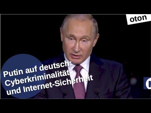 Putin zur Internetkriminalität auf deutsch [Video]