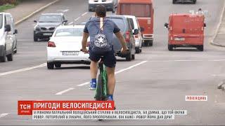 В Ровно полицейский открыл огонь по велосипедисту, решив что он угонщик