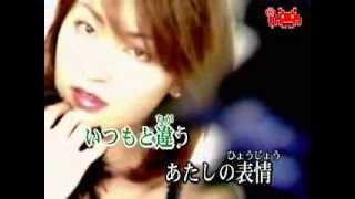 Koda Kumi - KO-SO-KO-SO  [KARAOKE } instrumental