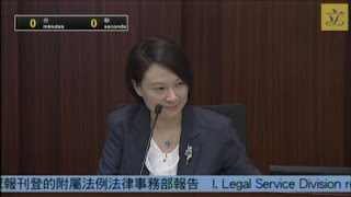 內務委員會會議 (2016/10/14)