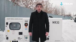 Обзор линейки дизельных генераторов Matari MR Series