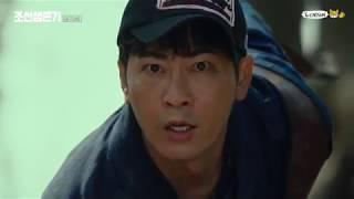 Lee Hyun - Someday (Joseon Survival OST Part 1) Lyrics