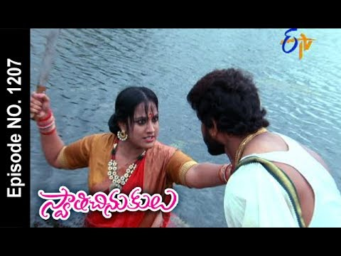 Swathi Chinukulu | 17th July 2017| Full Episode No 1207| ETV Telugu