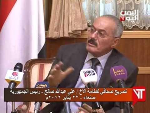 """بالفيديو .. """"صالح"""" يطلب من الشعب اليمنى """"العفو"""" .. ويطير إلى أمريكا"""