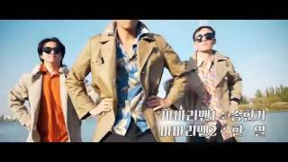 트로트가수 구자억 목사 디지털 싱글, '매정한 사람' Official M/V 공개