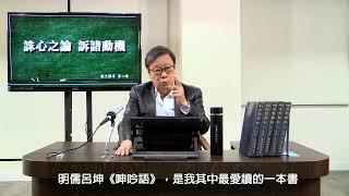 直播串流 黃毓民  MyRadio Hong Kong