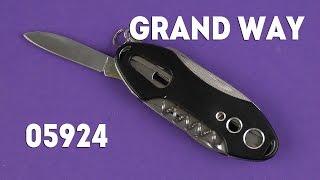 Grand Way 5924 - відео 1