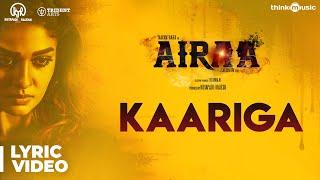 Airaa   Kaariga Lyric Video   Nayanthara,Kalaiyarasan   Sarjun KM   Sundaramurthy KS   Madhan Karky