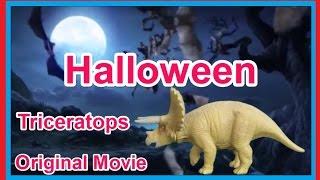 アニア 恐竜 トリケラトプス ハロウィン Halloween アニマルアドベンチャー Original Movie